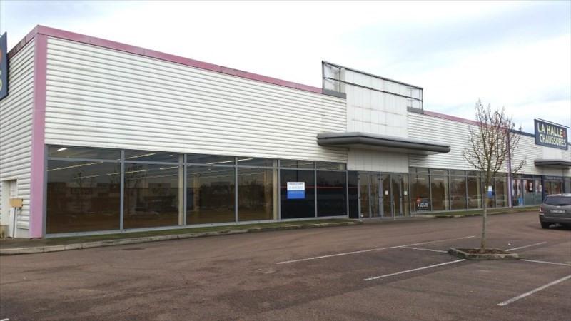 Location bureau Moneteau 10000€ HC - Photo 9