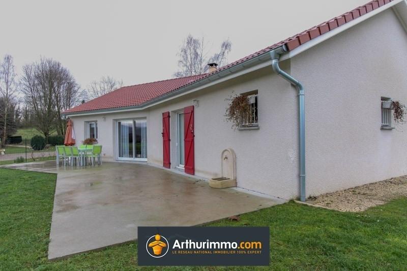 Vente maison / villa Les avenieres 220000€ - Photo 1