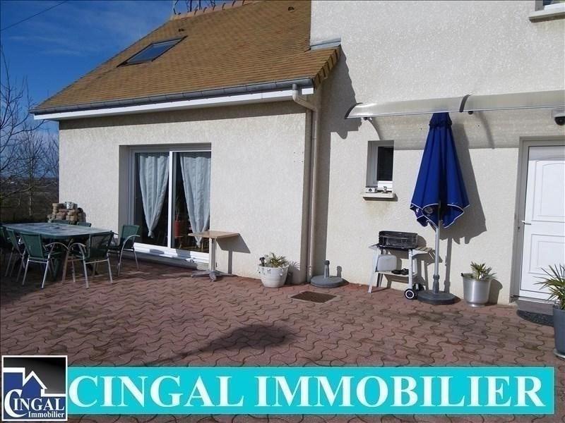 Vente maison / villa Caen 274000€ - Photo 1