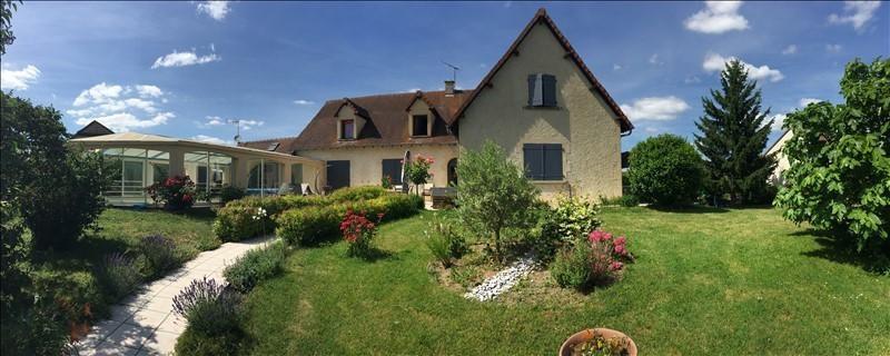 Vente maison / villa Yzeure 340000€ - Photo 2