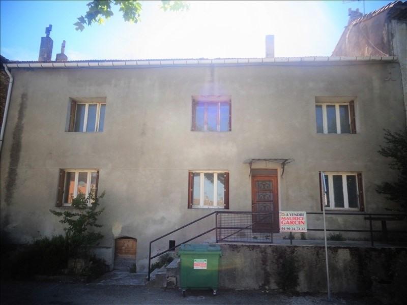 Vente maison / villa Rochegude 137000€ - Photo 1