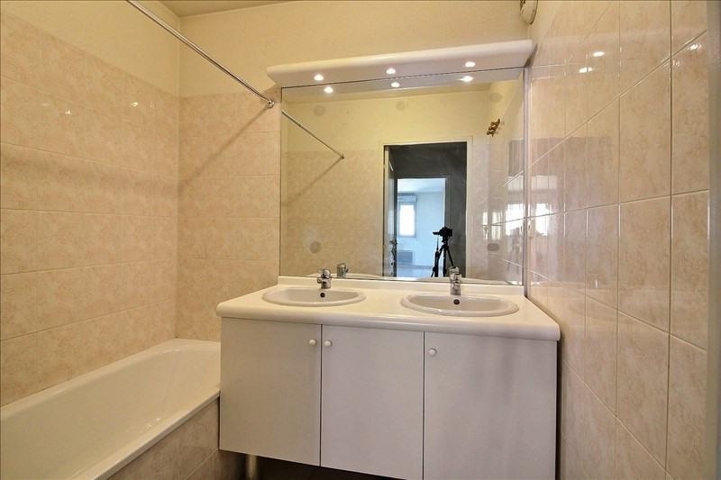 Vente appartement Villefranche sur saone 138000€ - Photo 4