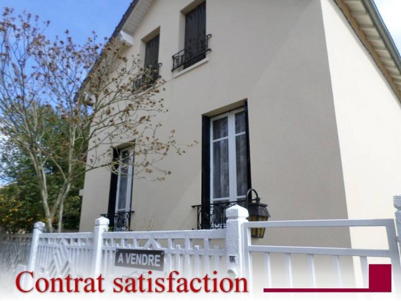 Vente maison / villa Colombes 535000€ - Photo 2