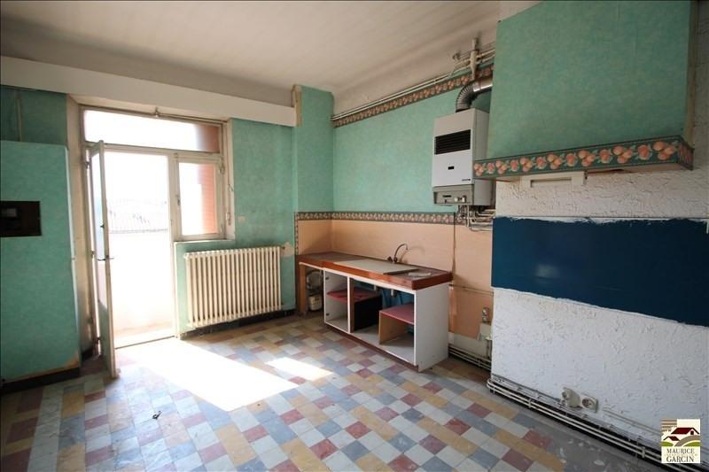 出售 公寓 Cavaillon 123000€ - 照片 3