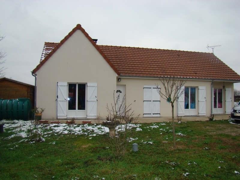 Vendita casa Chantenay st imbert 168500€ - Fotografia 1