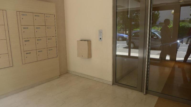 Rental apartment Villeurbanne 750€ CC - Picture 1