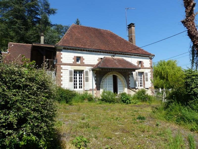 Vente maison / villa Auxon 148000€ - Photo 1