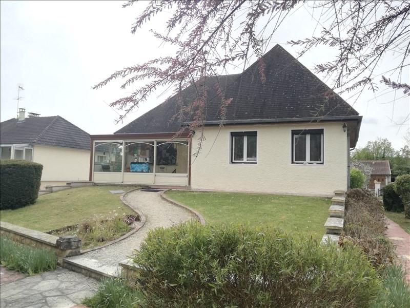 Vente maison / villa Champs sur yonne 289900€ - Photo 2
