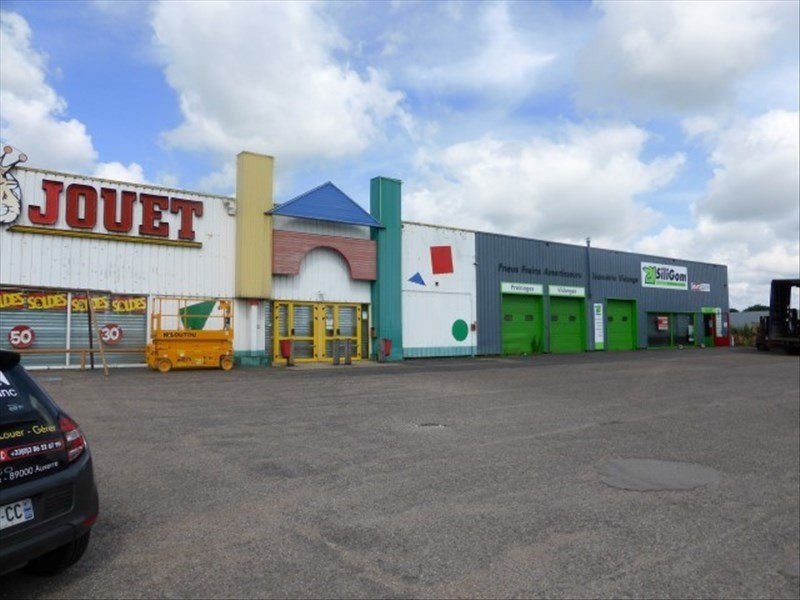 Location local commercial Nevers 5000€ +CH/ HT - Photo 1