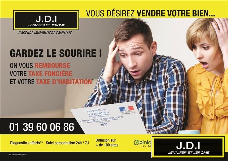 Sale apartment St gratien 250000€ - Picture 7