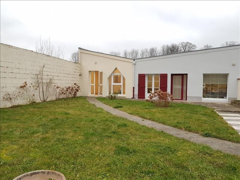 Sale empty room/storage Compiegne 225000€ - Picture 1