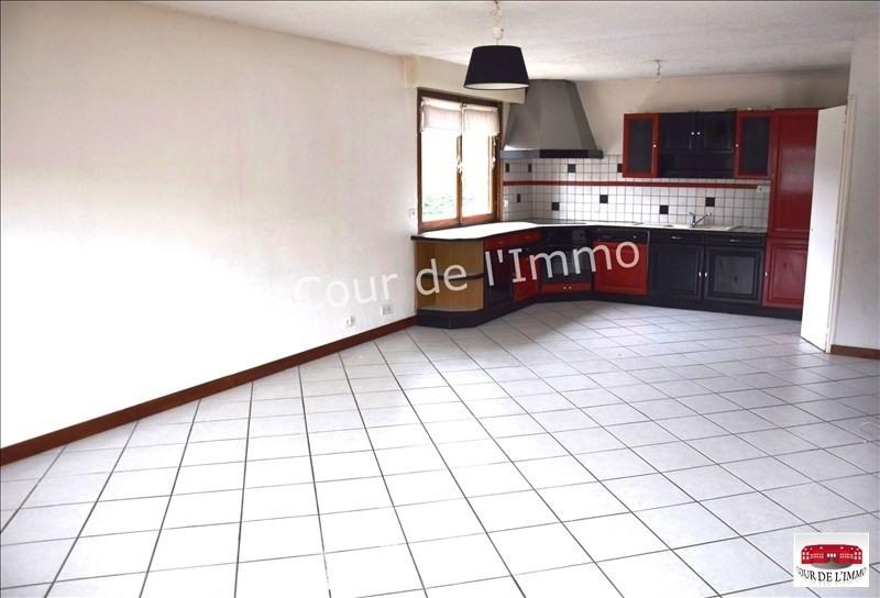 Vente appartement Bonne 189000€ - Photo 1