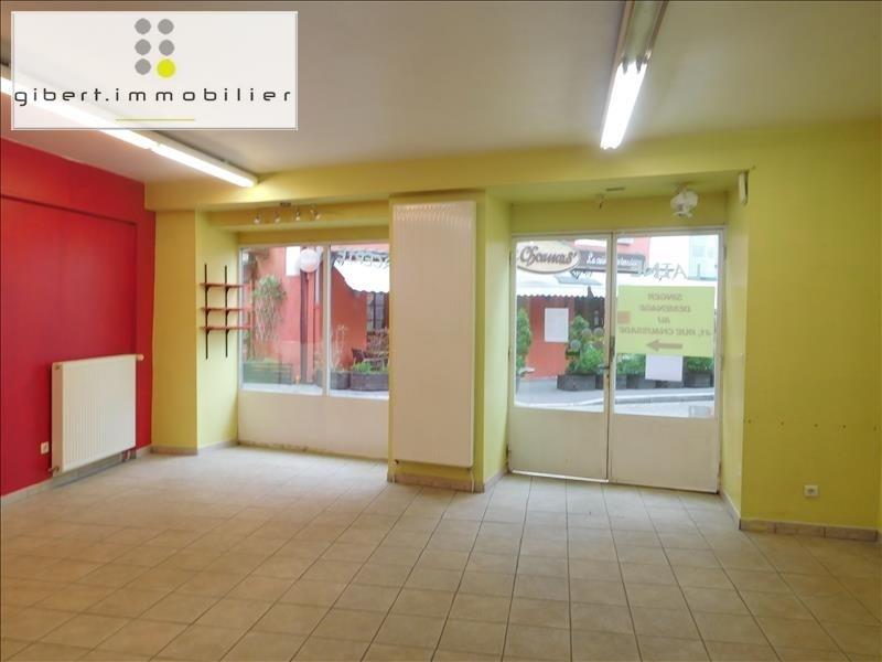 Rental empty room/storage Le puy en velay 560€ HT/HC - Picture 2