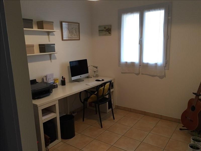 Venta  casa Biard 238000€ - Fotografía 7