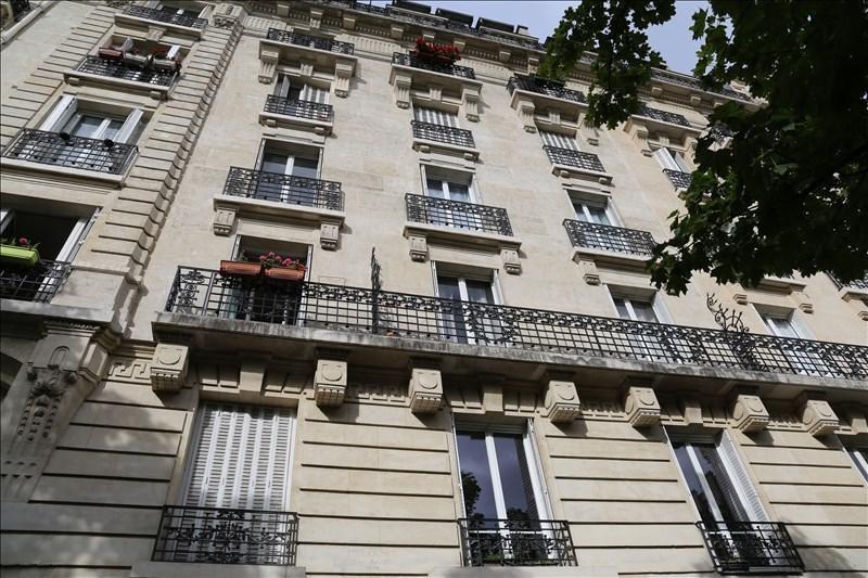 Vente appartement Paris 12ème 55000€ - Photo 1