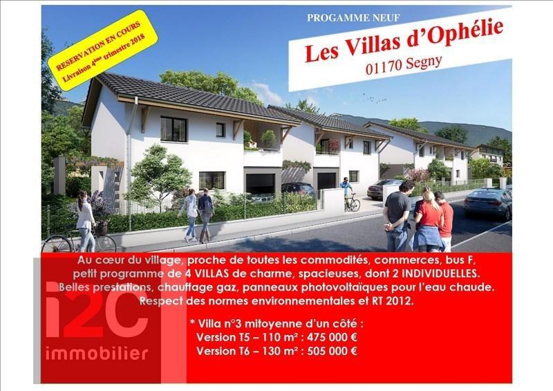 Vente neuf programme Segny  - Photo 2