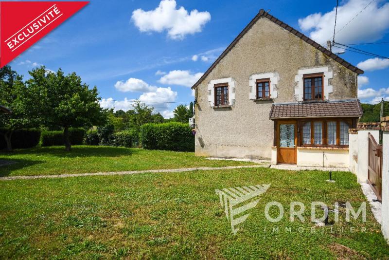 Vente maison / villa Etais la sauvin 79000€ - Photo 1