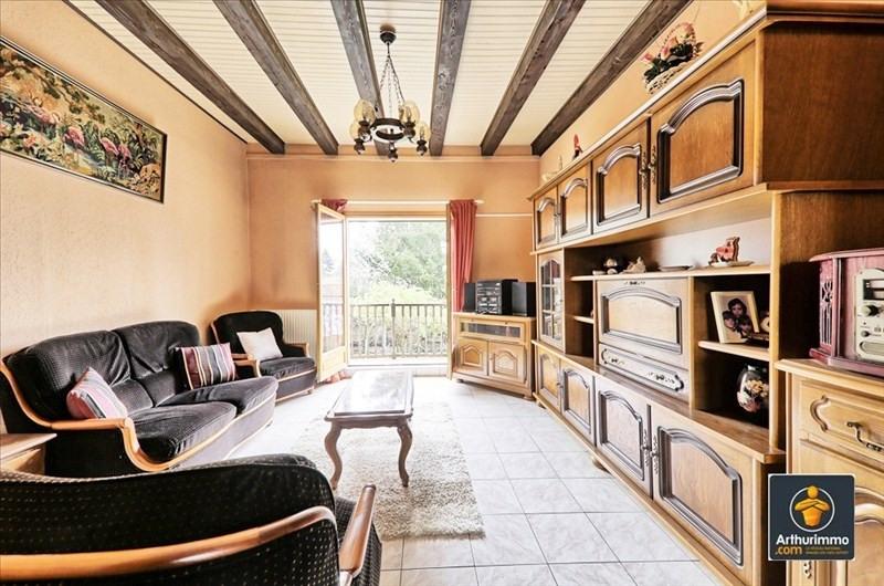 Vente maison / villa Villeneuve st georges 244000€ - Photo 5