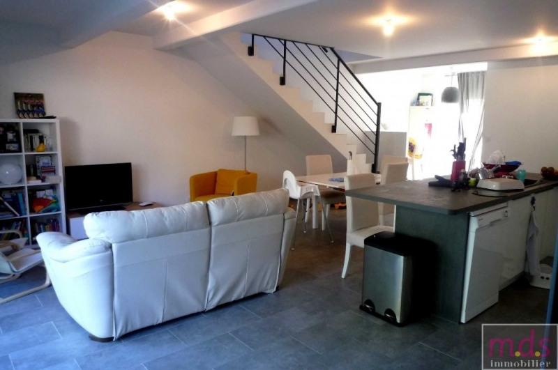 Vente maison / villa Montastruc-la-conseillere 267750€ - Photo 3
