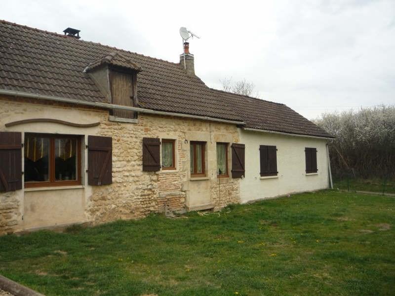 Vendita casa Chantenay st imbert 124000€ - Fotografia 7