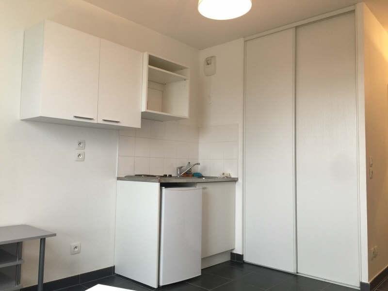 Vendita appartamento Venissieux 94000€ - Fotografia 4