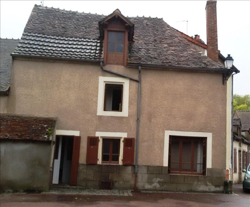 Vente maison / villa Theneuille 33000€ - Photo 1