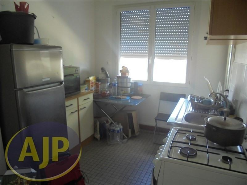 Produit d'investissement appartement Rennes 106500€ - Photo 5