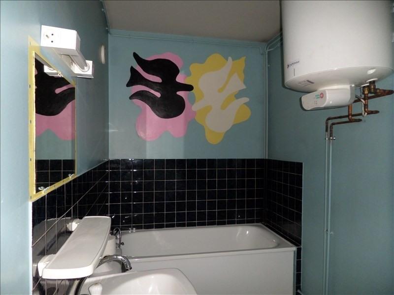 Vente appartement Cosne cours sur loire 49000€ - Photo 7