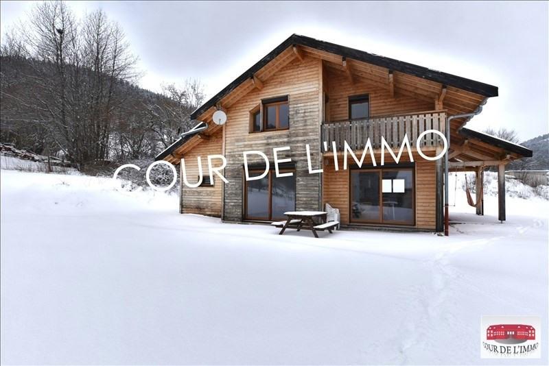 Vente maison / villa Habere poche 365000€ - Photo 7