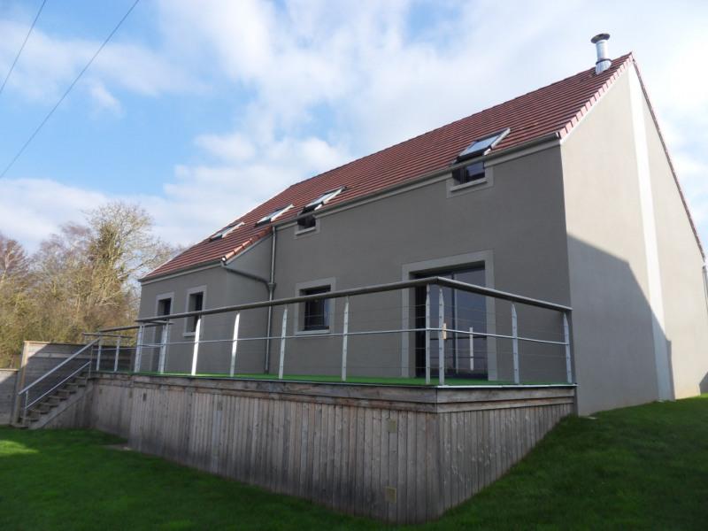 Vente maison / villa Treuzy-levelay 299000€ - Photo 4