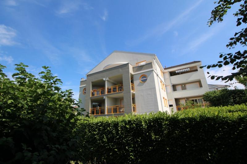 Vente appartement Échirolles 254000€ - Photo 1