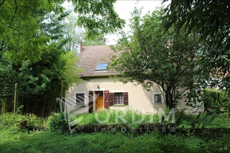 Vente maison / villa Bouhy 89000€ - Photo 10