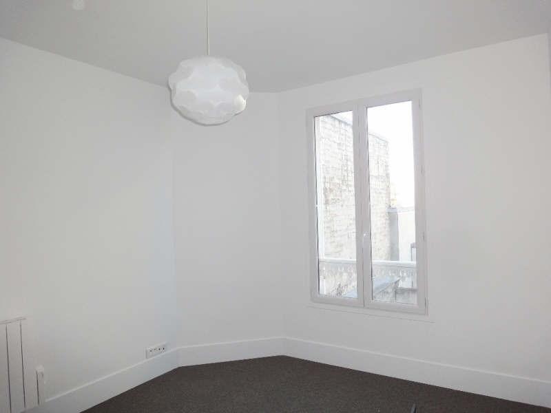 Location appartement Maisons-laffitte 990€ CC - Photo 5