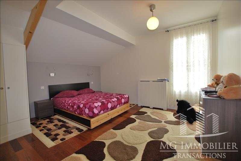 Vente maison / villa Gagny 567000€ - Photo 5