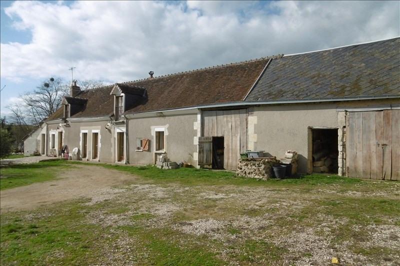 Vente maison / villa Montoire sur le loir 178000€ - Photo 1