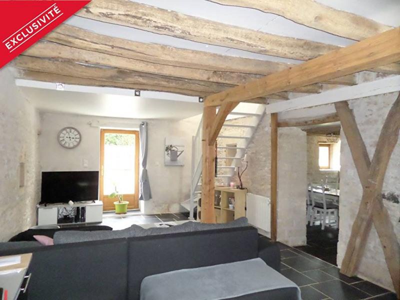 Vente maison / villa Donzy 126000€ - Photo 3