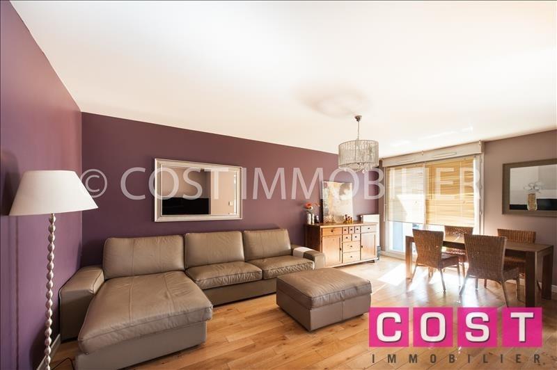 Venta  apartamento Gennevilliers 363000€ - Fotografía 7