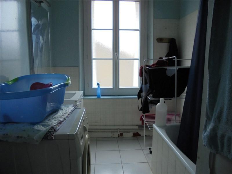 Vente immeuble Ousson sur loire 154000€ - Photo 6
