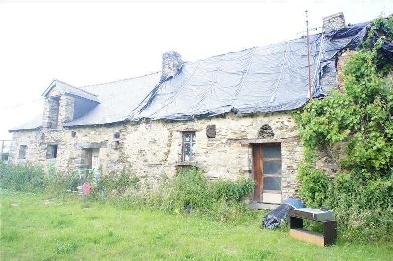 Vente maison / villa Ruffigne 76850€ - Photo 7