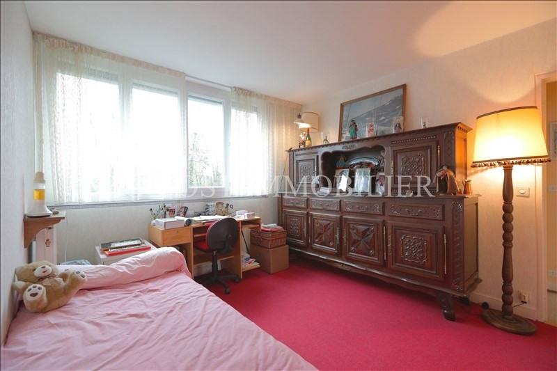 Vente appartement Gennevilliers 265000€ - Photo 5