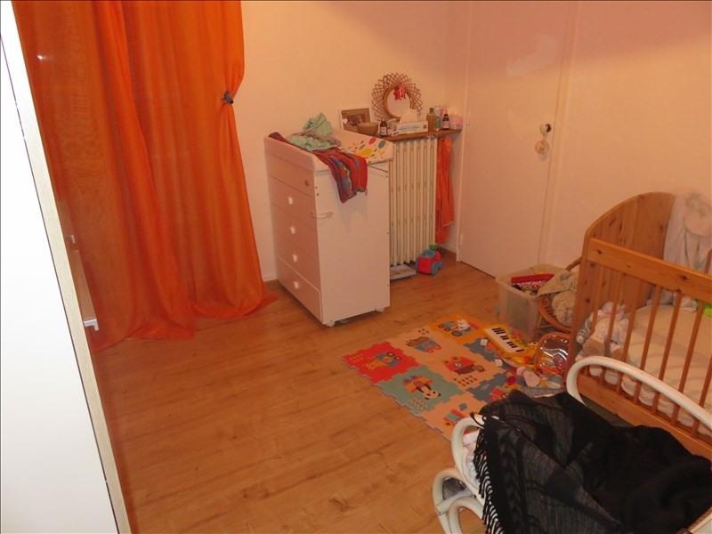 Vente appartement Meaux 157500€ - Photo 5