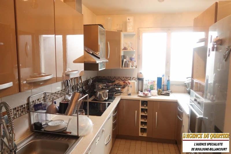 Locação apartamento Boulogne billancourt 1600€ CC - Fotografia 2