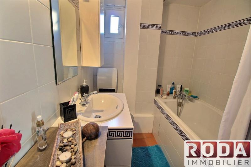 Vente appartement Bagneux 228500€ - Photo 4