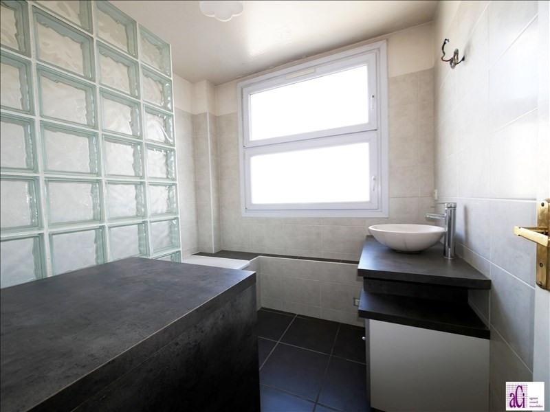 Vente appartement L hay les roses 260000€ - Photo 5