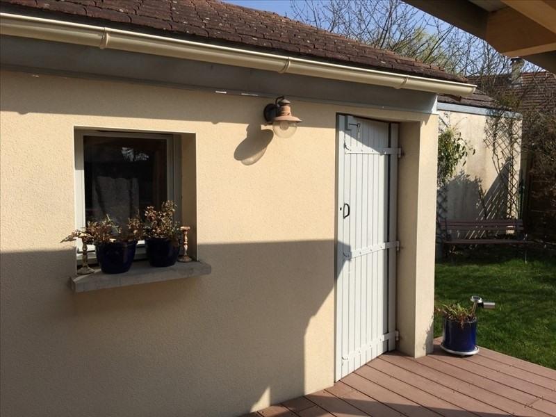 Vente maison / villa Yzeure 294000€ - Photo 7