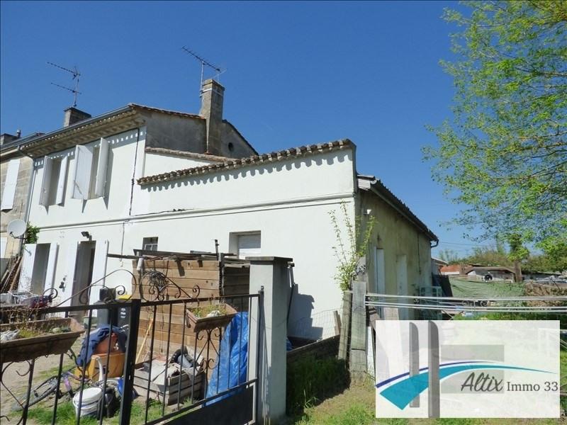 Vente maison / villa St loubes 262000€ - Photo 6