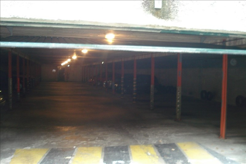 Vente parking Ecully 10 500€ - Photo 1