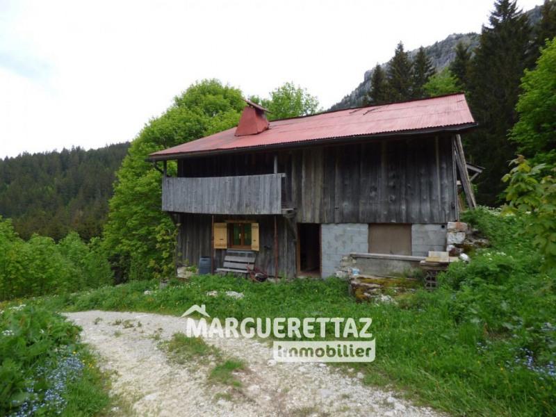 Vente maison / villa Brizon 81000€ - Photo 8