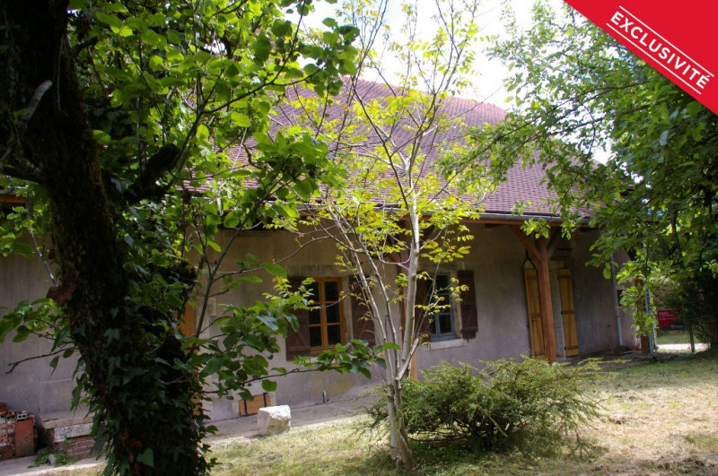 Vente maison / villa Etais la sauvin 48500€ - Photo 1