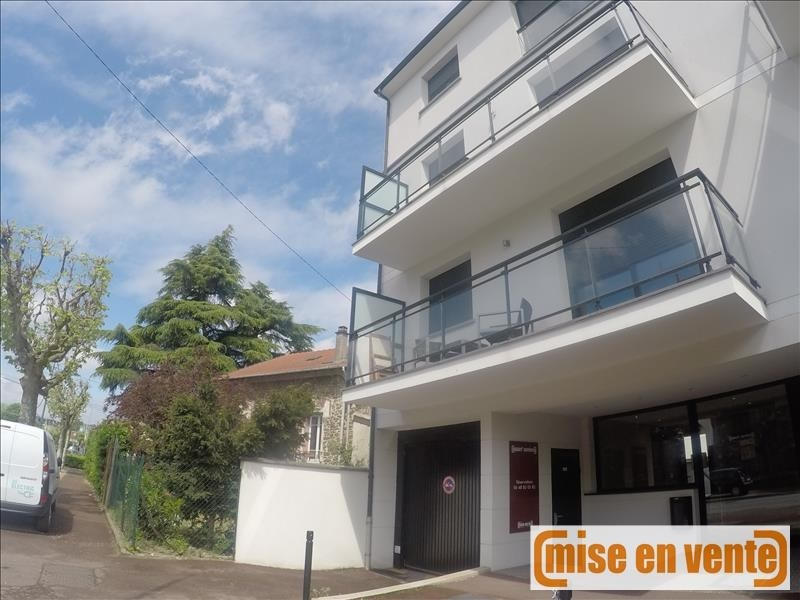 Vente appartement Gournay sur marne 115 000€ - Photo 1